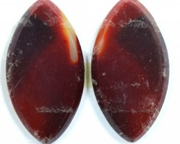26.0 CTS JASPER PAIR POLISHED STONE GREAT RANGE IN STORE