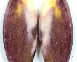 11.5 CTS JASPER PAIR POLISHED STONE GREAT RANGE IN STORE