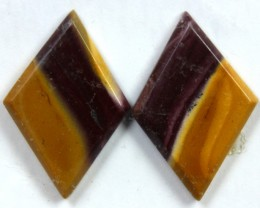 14.6 CTS JASPER PAIR POLISHED STONE GREAT RANGE IN STORE