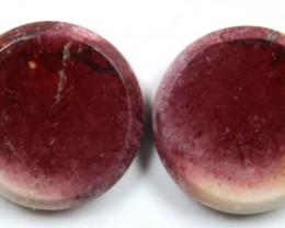 19.9 CTS JASPER PAIR POLISHED STONE GREAT RANGE IN STORE