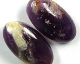 24.45 CTS AMETHYST PAIR POLISHED STONES