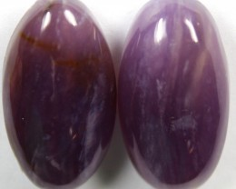 42.60 CTS AMETHYST PAIR POLISHED STONES