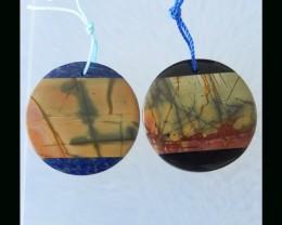Free Theme Obsidian , Lapis Lazuli , Multi Color Picasso Jasper Inatrsia Ea