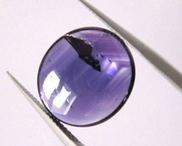 4.98cts Amethyst Oval Double Cabochon