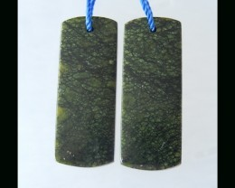 Natural Serpentine Earring Bead - 34x13x3 MM