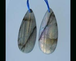 Purple Flashlight Labradorite Earring Bead - 40x17x5 MM