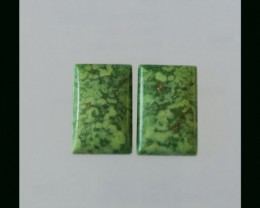 Green Turquoise Cabochon Pair - 22x14x4 MM