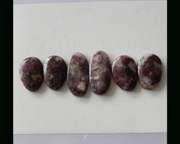 Natural Tourmaline Gemstone Cabochon - 24x11x3 MM