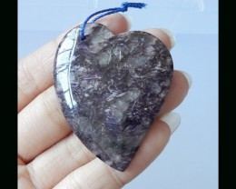 Hand Polished Charoite Heart Shape Pendant Bead - 49x40x5 MM