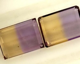 13.80 cts AMETRINE  BI COLOUR FACETED  PG-1562