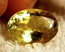15.35 Carat IF/VVS1 Lemon Quartz - Gorgeous