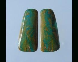 P0367 - 23.5cts Bi Color Blue Opal Gemstone Cabochons Pair,Natural Gemstone