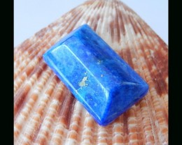 Fashion Faceted Lapis Lazuli Cabochon - 21x13x8 MM,21 Cts