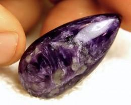 39.1 Carat / 37mm Purple Siberian Charoite Pendant Stone