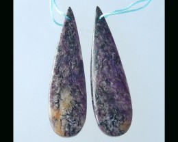 Natural Charoite Earring Bead - 49x14x5 MM