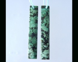 Long African Turquoise Earring Bead - 41x12x3 MM