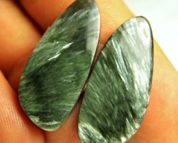 31.95 Tcw. Natural Seraphinite Cabochons