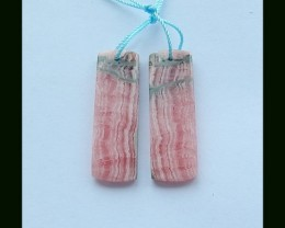 39Cts  Natural Argentine Rhodochrosite Earring Bead Pair