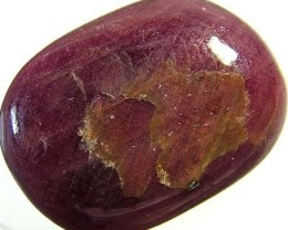 (MGW)  RUBY 20 CTS FP 628