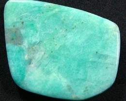 BLUE OPAL NATURAL DRILLED 116.25 CTS NP-632