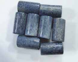 BLUE CORAL BEADS (PARCEL) 58 TBG-1925