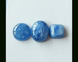 3PCS Blue Kyanite Cabochons Parcel