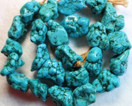 583.3 CTS HOWLITE BEADS NATURAL SHAPE P982