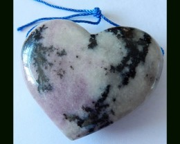 156.5 Cts Beautiful Heart Charoite Pendant Bead