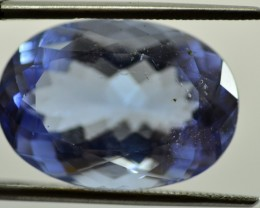 11.5CT NATURAL OVAL SHAPE AQUAMARINE~AFGHANISTAN