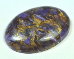 Mojave bronzed Charoite oval purple cabochon