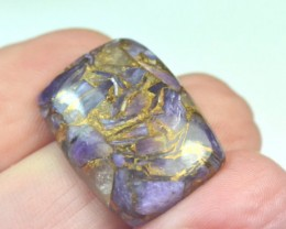 Mojave bronzed Charoite oblong cushion purple cabochon
