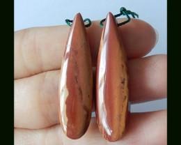 Natural Wonder Stone Teardrop Earring Beads,41 Cts