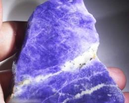 205.9 CTS SODALITE ROUGH  PERU ROYAL BLUE. [ F6111]