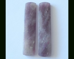 Long Natural Tourmaline Earring Beads,49 Cts