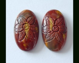 30.5 Cts Flower Carving Natural Mookaite Jasper Oval Cabochon