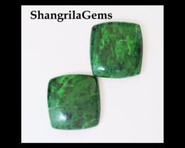 Mawsit emerald green jade cushion shape cabochon