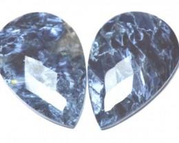 Pair drop shape Pietersite cabochon blue AAA