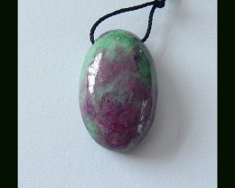 28.5cts Ruby And Zoisite Pendant Bead