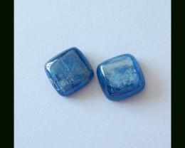 13.5 cts Blue Kyanite Cabochons