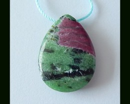 25 cts Ruby And Zoisite Pendant Bead