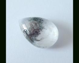 20.5 cts Natural Lodolite Quartz Gemstone(B1804134)