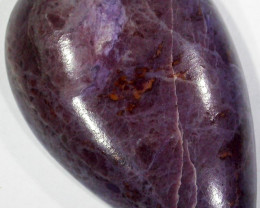 39.10 CTS PURPLE JADE FROM TURKEY-POLISHED[STS89 ]