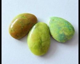 3 pcs Rare Gemstone Gaspite Cabochons,15.4 ct