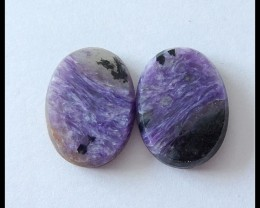 22.35 ct Natural Charoite Gemstone Cabochon