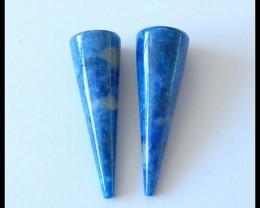 60 ct Lapis Lazuli Gemstone Pair(A1871)