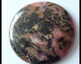 114cts Natural Beautiful Rhodonite Gemstone Cabochon