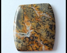 75 cts Natural Dendritic Agate Gemstone Cabochon
