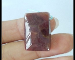 35cts Tourmaline Gemstone Charm Bead,Love Gemstone