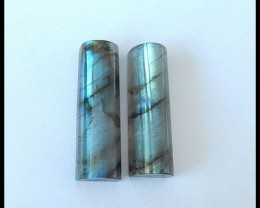 41 Ct Natural Labradorite Gemstone Cabochon
