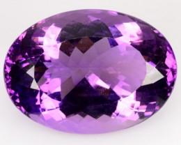 Huge 59+ Cts Natural AAA Violet Amethyst Oval Faceted Uruguay Gem